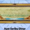 Kaligrafi Kuningan Seribu Dinar