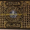Kaligrafi Asmaul Husna Prada (Jumbo)