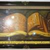 Kaligrafi Ayat Kursi Kitab Prada (Standar)