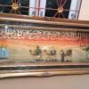 Kaligrafi Doa Sapu Jagad Kuningan (Surat Al Baqarah ayat 201) Standar