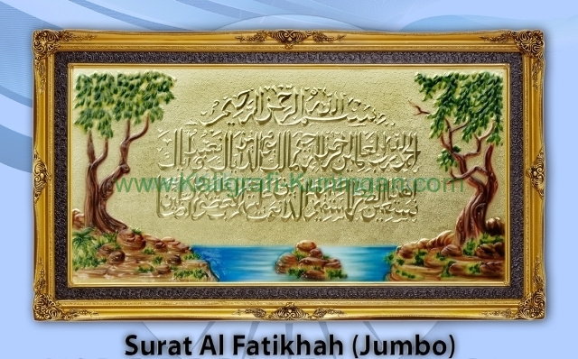 Kaligrafi Kuningan Al Fatihah Jumbo Kaligrafi Kuningan