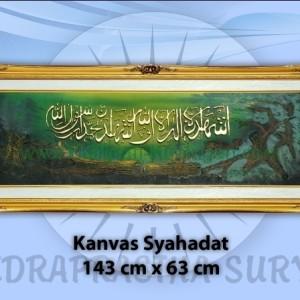 Kaligrafi Syahadat Golden ink (Standar)