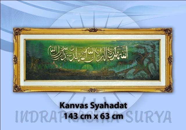 kaligrafi syahadat gold ink