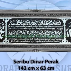 Kaligrafi Ayat Seribu Dinar Perak