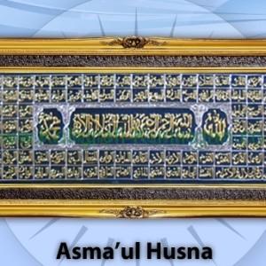 Kaligrafi Asmaul Husna Prada