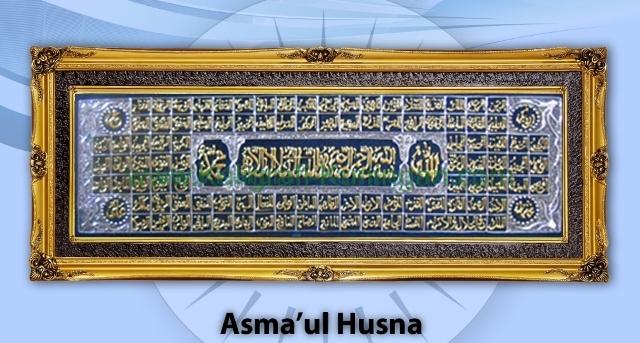 Asmaul Husna golden ink