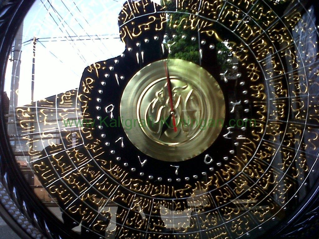 ... dinding kaligrafi prada asmaul husna Jam Kaligrafi Asmaul Husna Prada