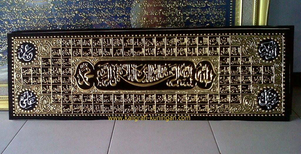 Kaligrafi Asmaul Husna Prada standar Kaligrafi Asmaul Husna Prada