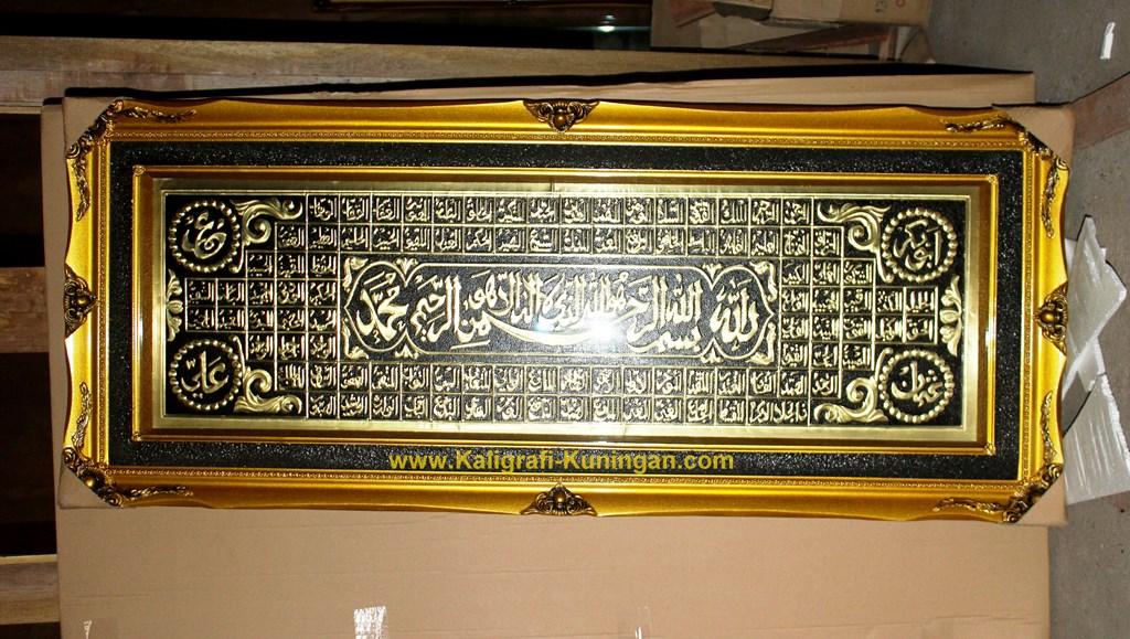 Kaligrafi kuningan Asmaul Husna Blok Kaligrafi Kuningan Asmaul Husna ...