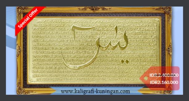Kaligrafi Kuningan Pusat Kaligrafi Kuningan Berkualitas